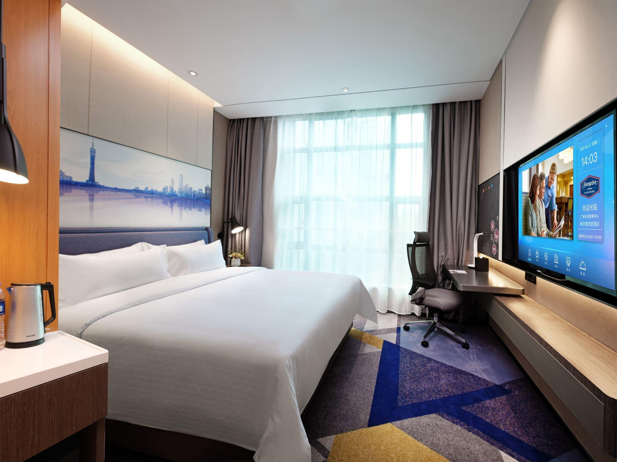 Hampton by Hilton Guangzhou Tianhe Sports Center, Guangzhou