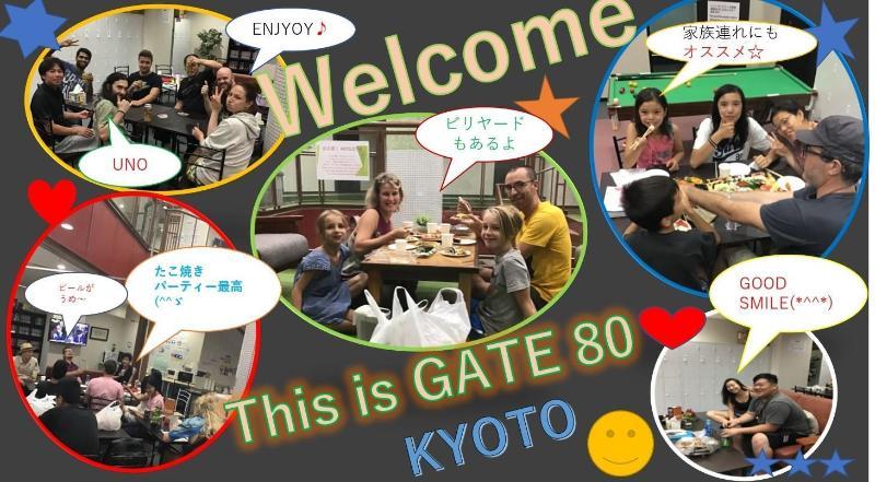 GATE80京都二條旅館