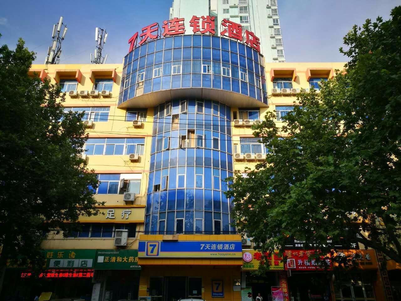 7 Days Inn·Xianyang Renmin Road Railway Station, Xianyang