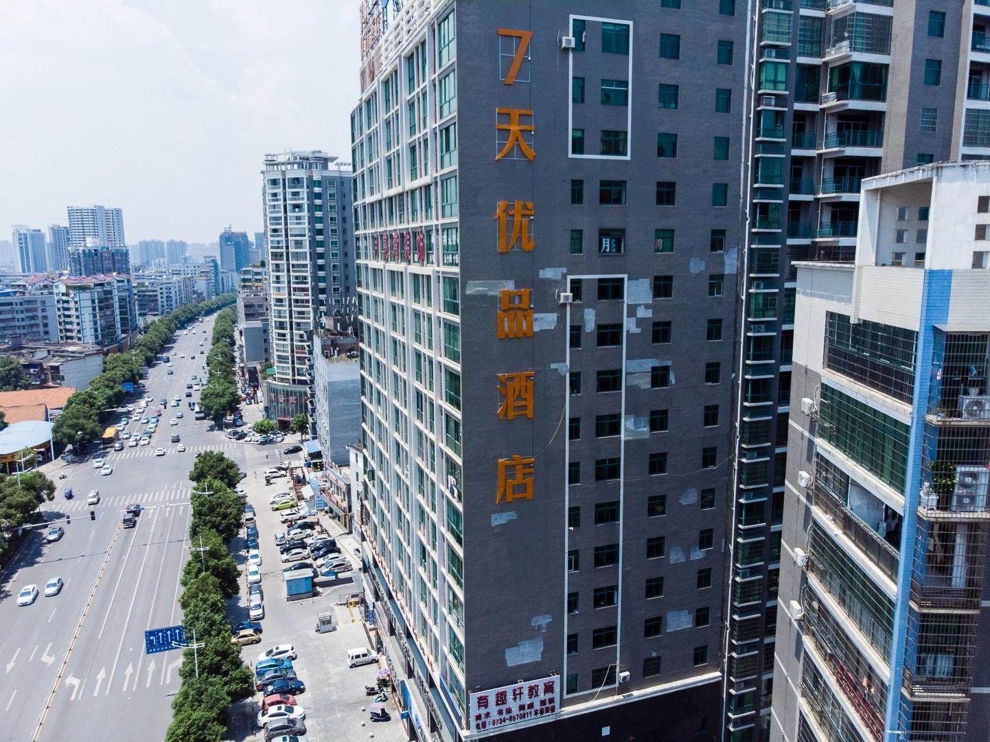 7 Days Premium·Hengyang Wanda Plaza, Hengyang