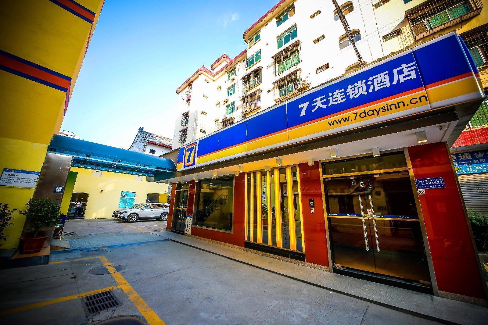 7 Days Inn Ankang Shandong Road East Road Anyunsi