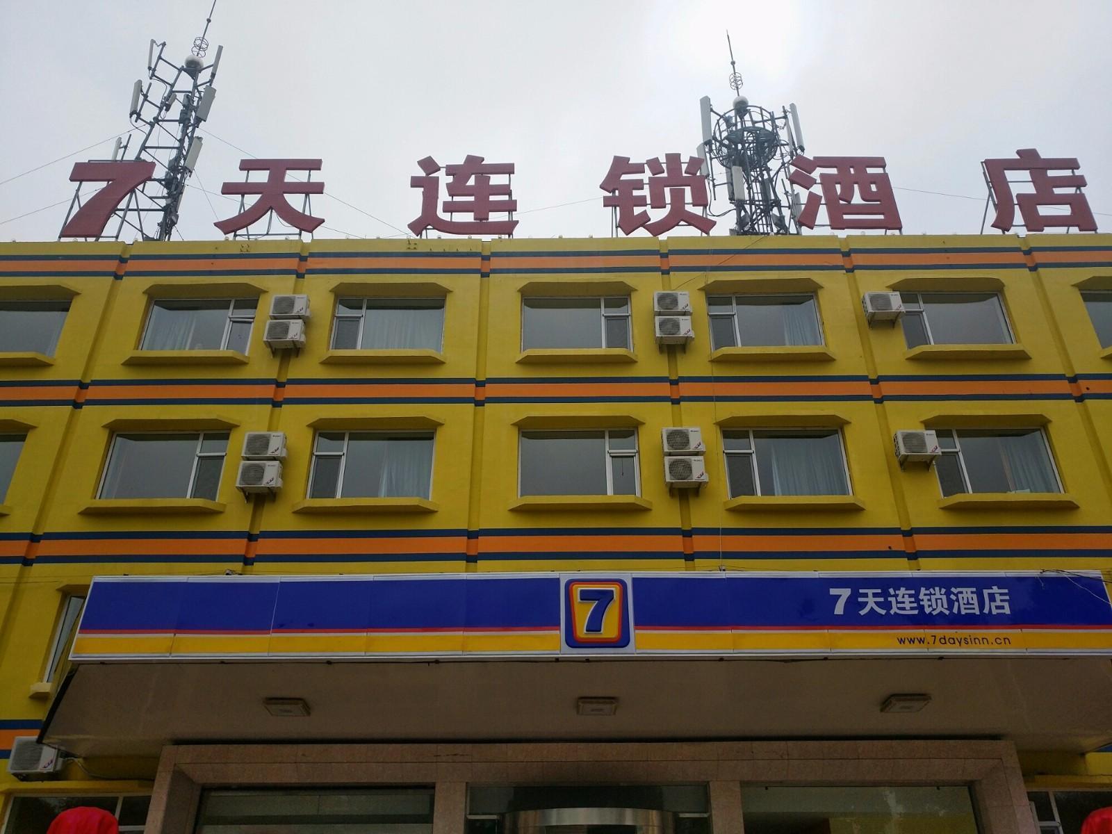 7 Days Inn·Changzhi Qin County, Changzhi