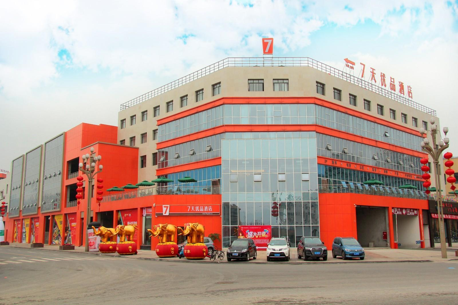 7 Days Premium·Leshan Qianwei Fengye Fortune Plaza, Leshan