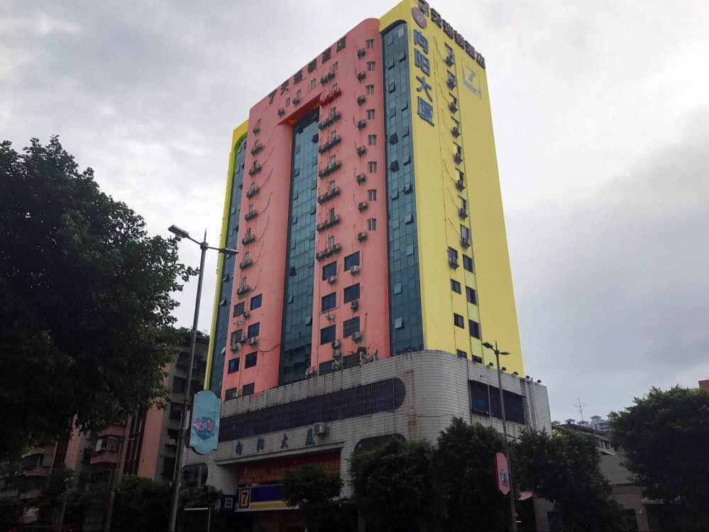 7 Days Inn·Shaoguan Bus Station, Shaoguan