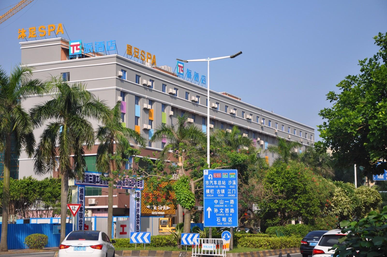 PAI Hotels·Zhongshan Bus Station Tianyue City, Zhongshan