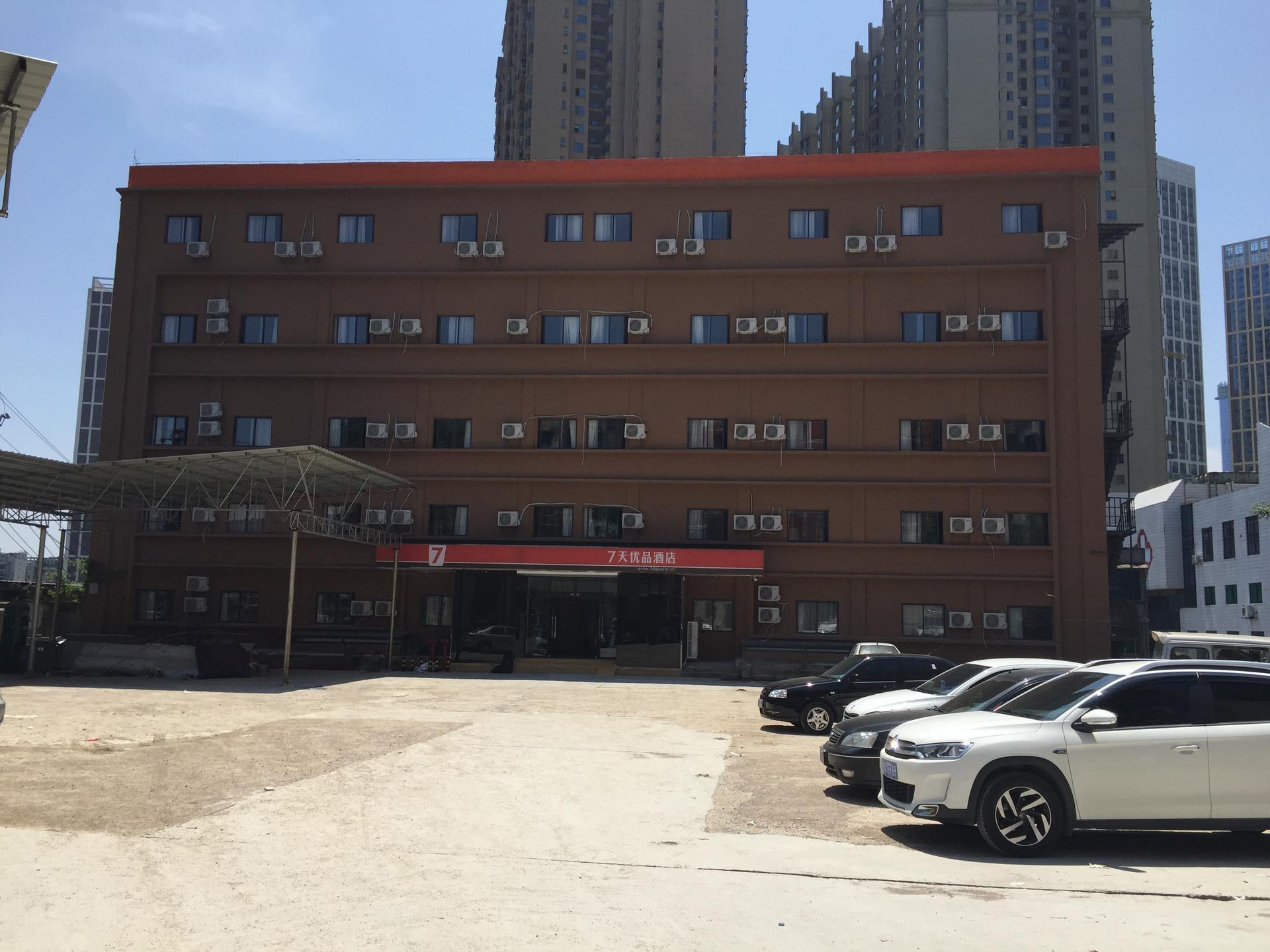 7 Days Premium·Guiyang Huaguoyuan Shopping Center, Guiyang