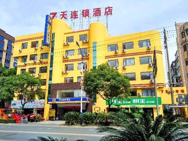 7 Days Inn·Ji`an Chengnan Government Center, Ji'an