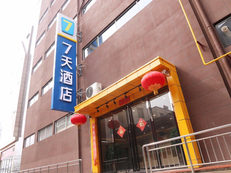7 Days Inn·Xianyang Xingping Jincheng Road, Xianyang
