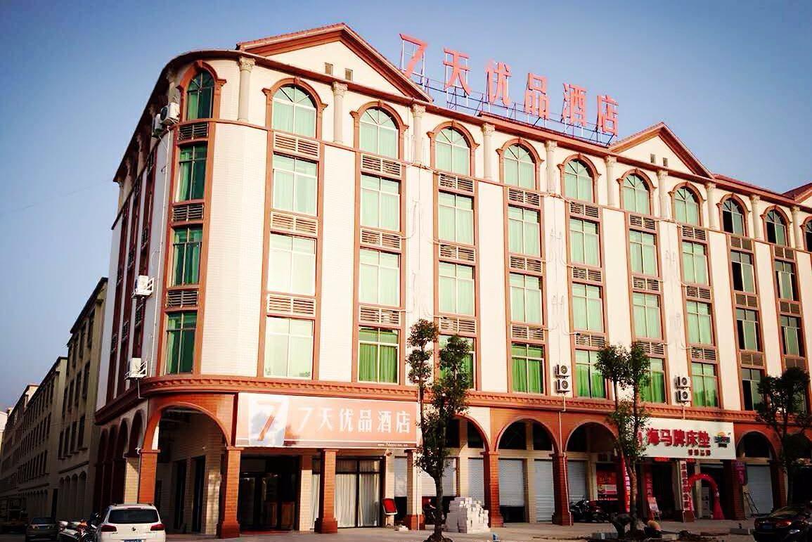 7Days Premium Meizhou Fengshun, Meizhou