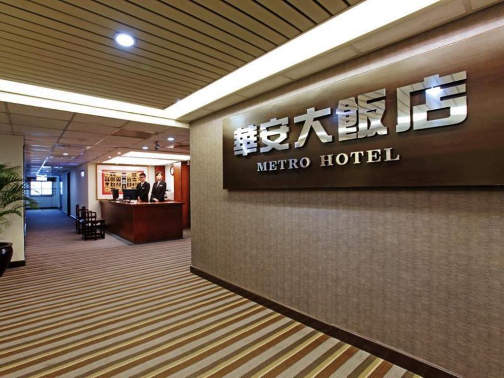 斗六華安大飯店