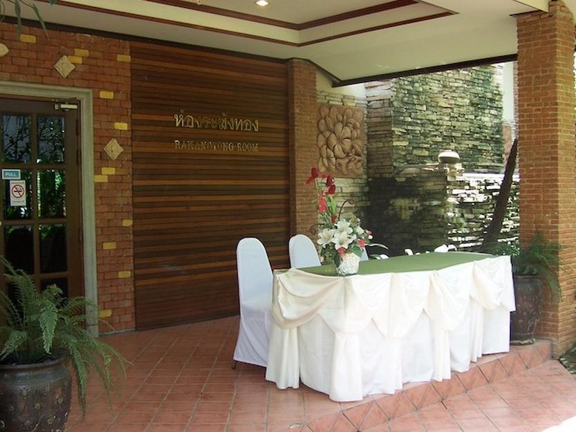 Nontnatee Homestay, Muang Nonthaburi