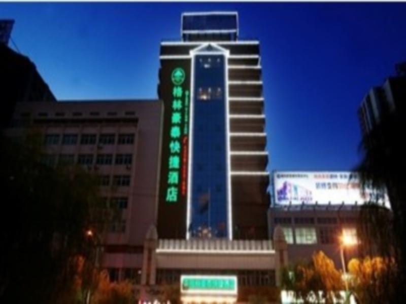 GreenTree Inn Shanxi Yangquan Desheng Street Gong Mao Plaza Express Hotel, Yangquan