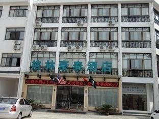 GreenTree Inn Chizhou Jiuhua Mountain Scenic Spot Business Hotel, Chizhou