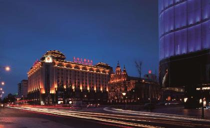 Sunworld Dynasty Hotel Beijing Wangfujing