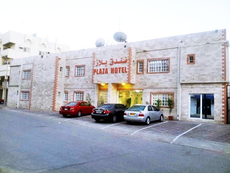 Plaza Hotel, Muscat