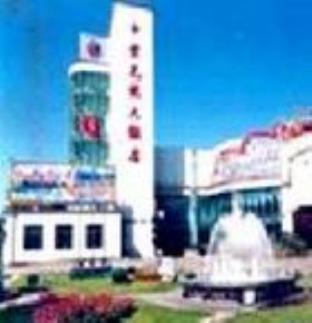 Ziguangyuan Hotel, Jilin
