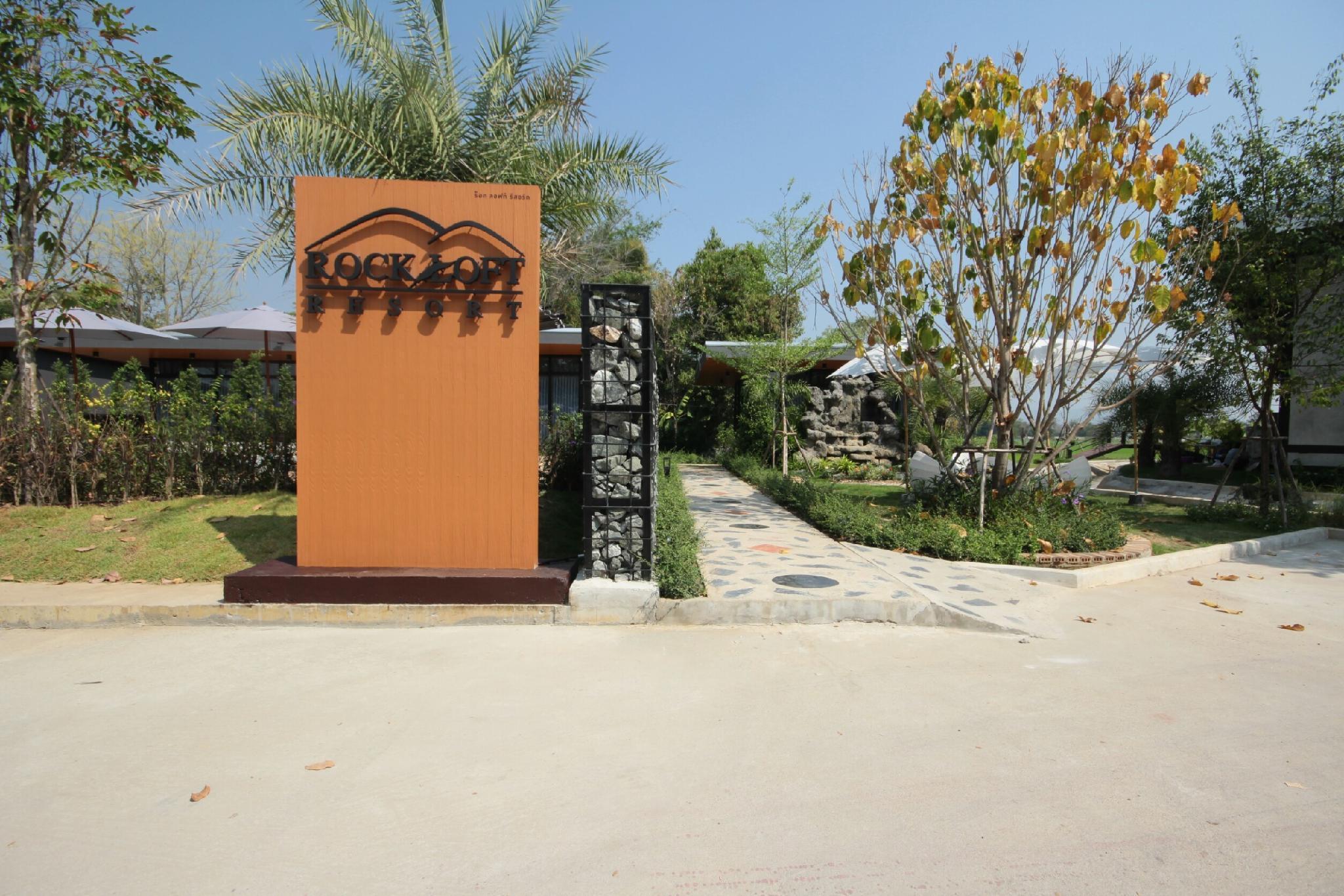 Rock and Loft Cafe & Resort Chiang Mai, San Kamphaeng