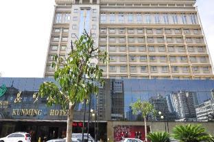 쿤밍 호텔