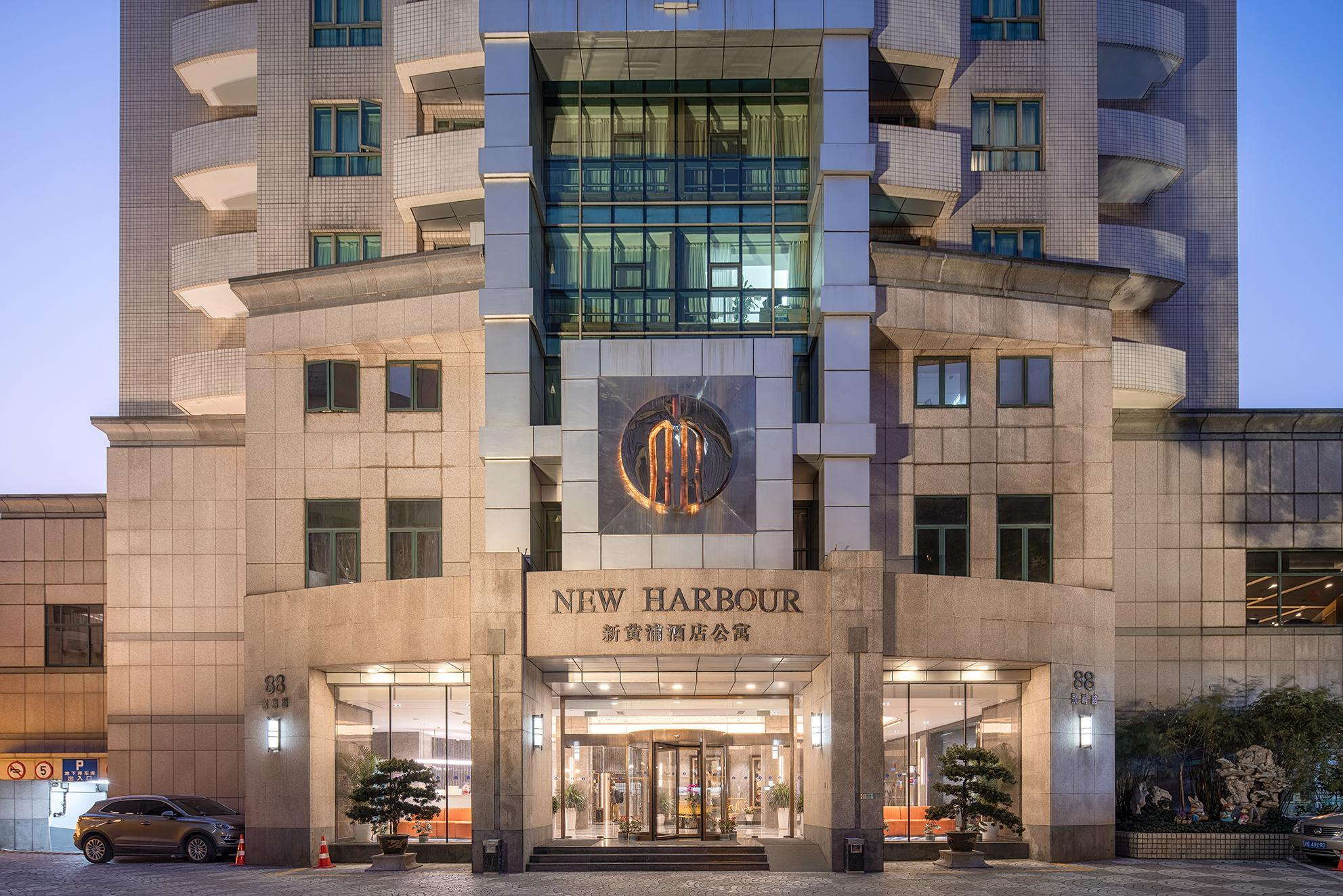 New Harbour Service Apartments,Shanghai Centre