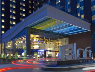 Aloft Bengaluru Cessna Business Park Hotel