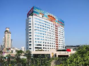 Xiamen Plaza International Hotel