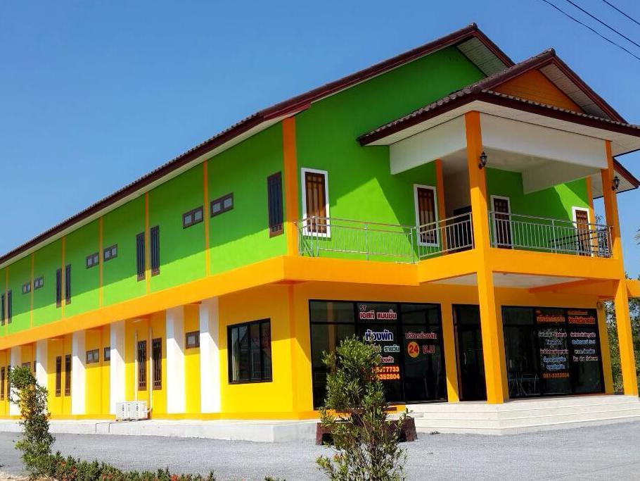 S T Mansion, Khanom