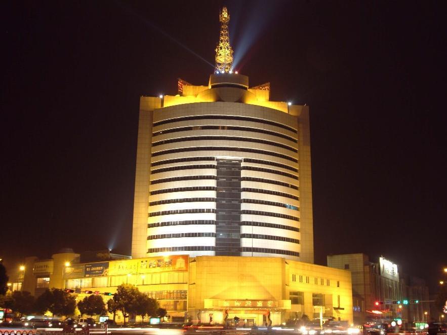 Yiwu Hotel, Jinhua