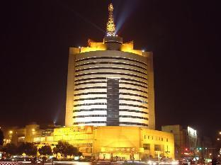 Yiwu Grand Hotel