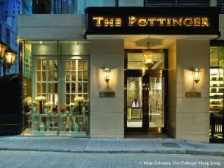ذا بوتينجر هونج كونج