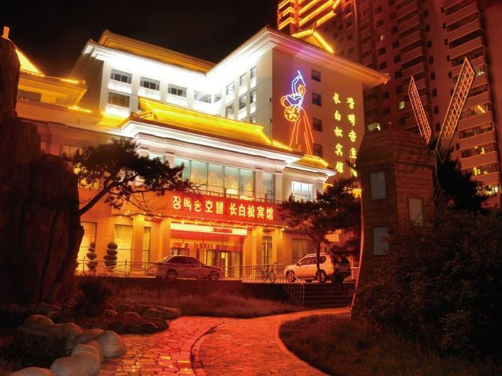 Yanji Changbaisong Hotel, Yanbian Korean