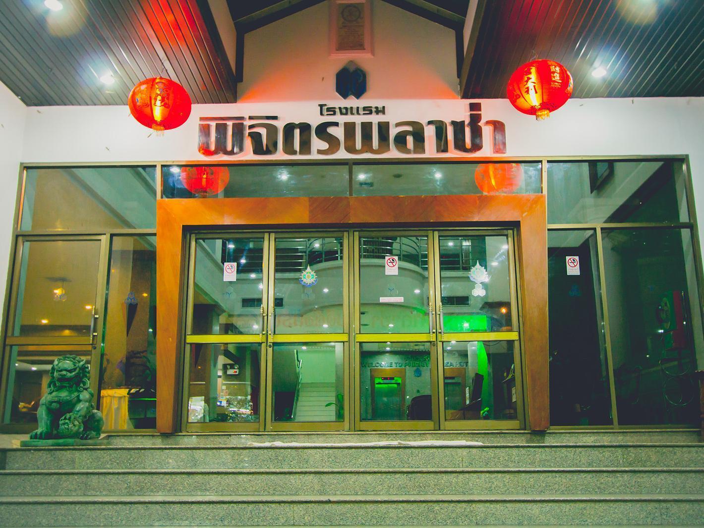 Pichit Plaza Hotel, Muang Phichit