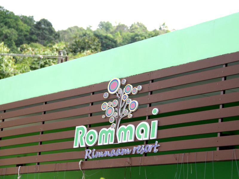 rommai rimnaam resort