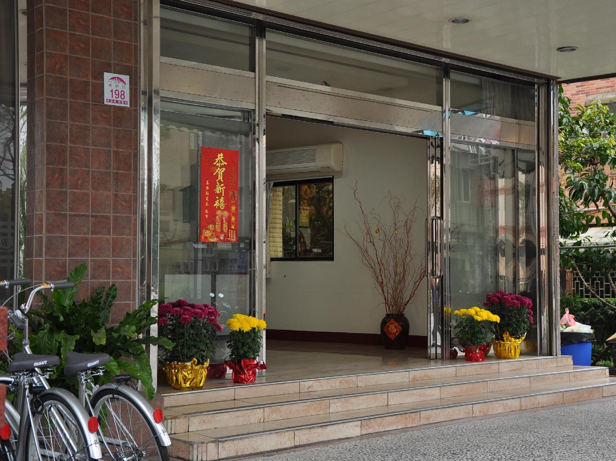 Jiaosi Hotspring Hotel, Yilan