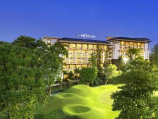 Le Méridien Suvarnabhumi, Bangkok Golf Resort & Spa - Bangkok