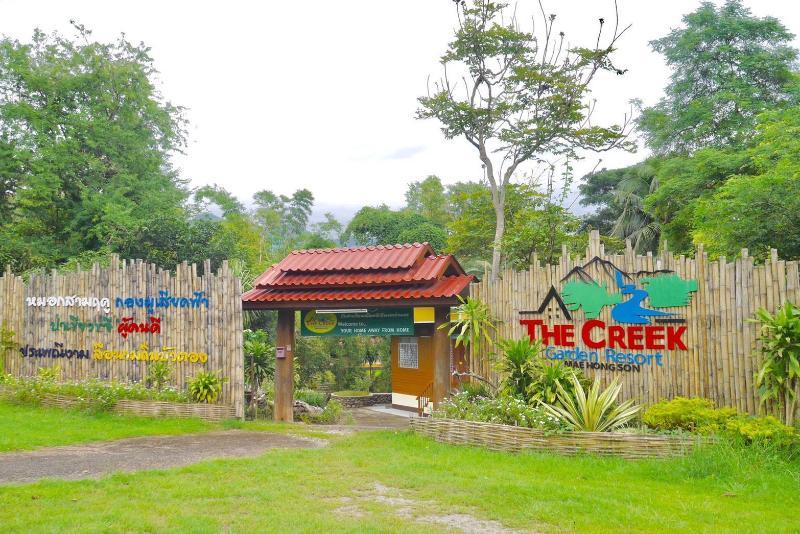 The Creek Garden Resort (Huainamrin Resort)
