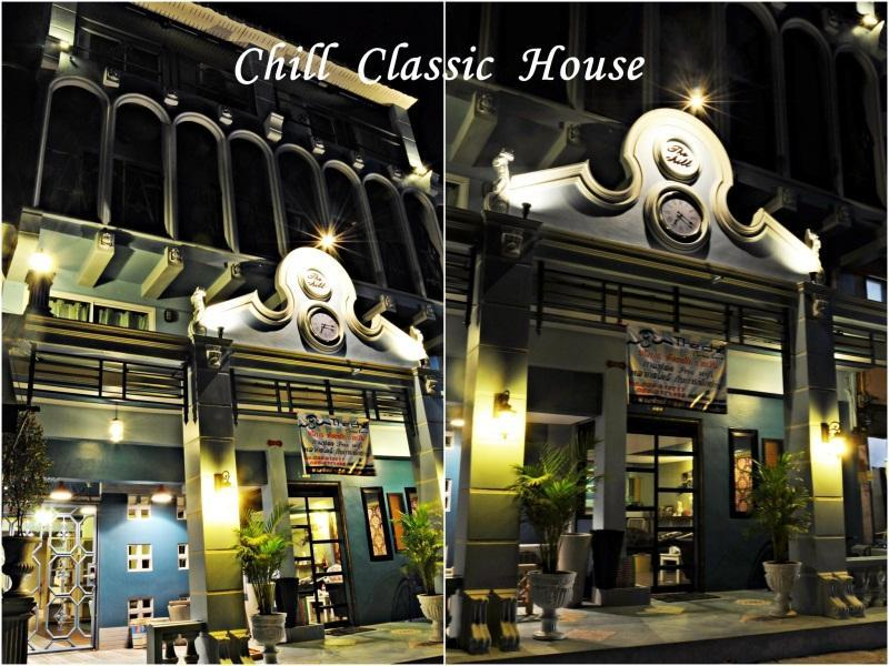 The Chill Classic House, Muang Chachoengsao