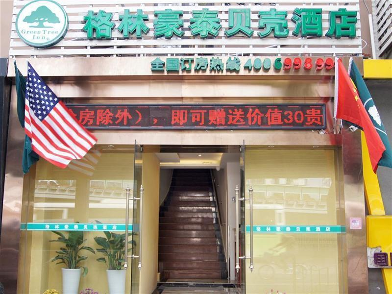 Greentree Inn Shanghai Xujiahui Stadium Subway Station Shell Hotel