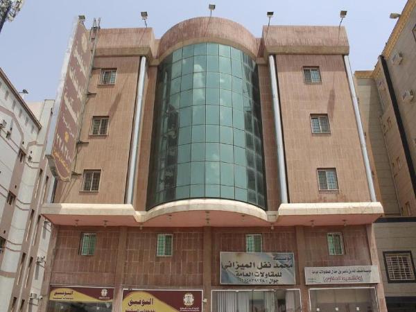 Al Tawfiq Housing Units Abha