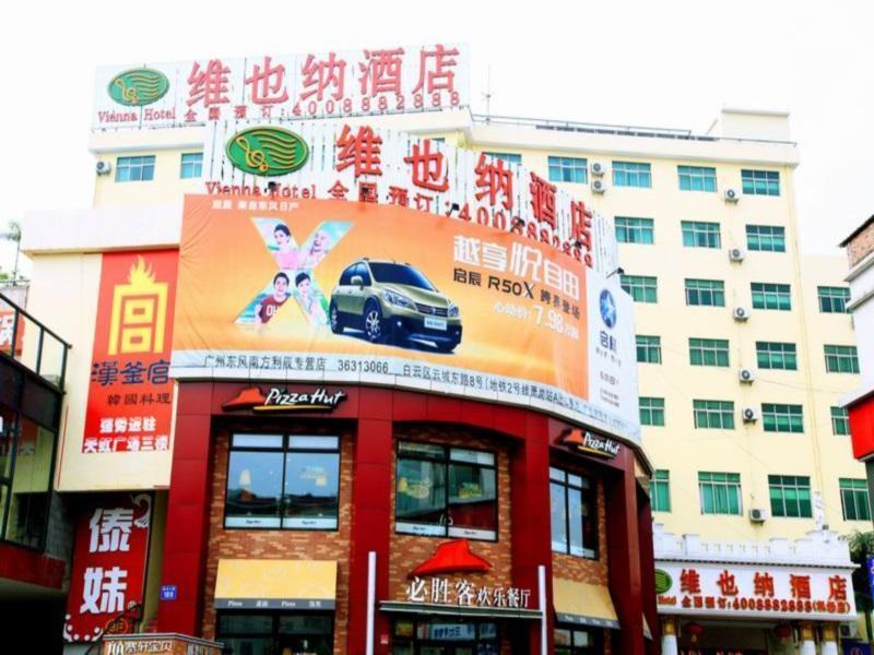 Vienna Hotel Guangzhou Jichang Branch