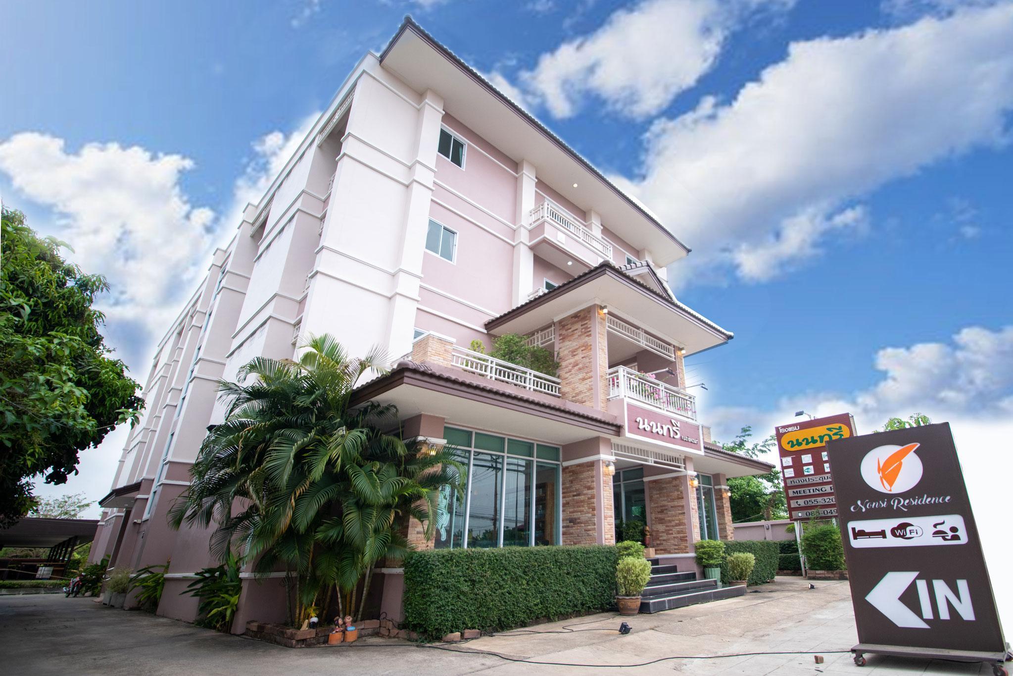 Nonsi Residence, Muang Phitsanulok