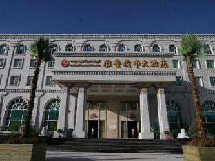 라싸 브라마푸트라 그랜드 호텔