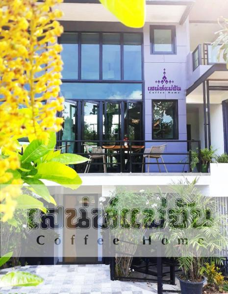 Saneh Maechan Coffee Home