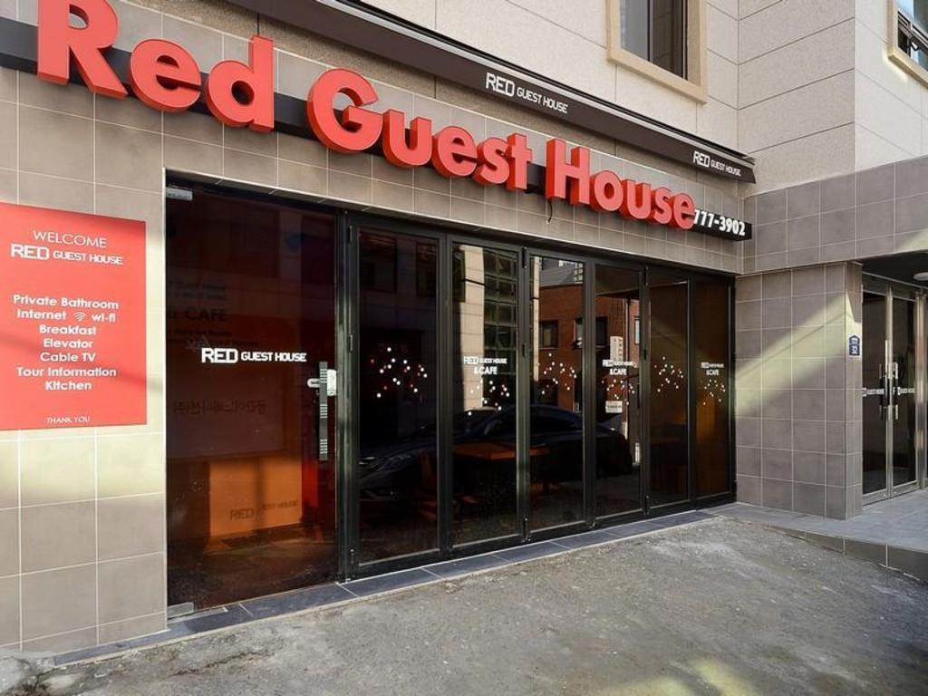 レッド ゲストハウス