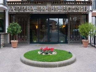 アッピア パーク ホテル