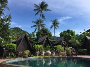 The Spa Resort - Koh Samui
