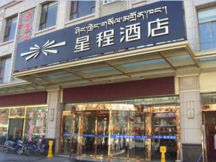 Starway Hotel Lhasa Middle Beijing Road