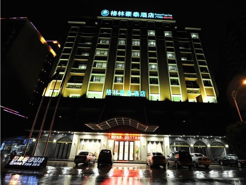 GreenTree Inn Meizhou Meijiang District Wanda Plaza Hotel, Meizhou