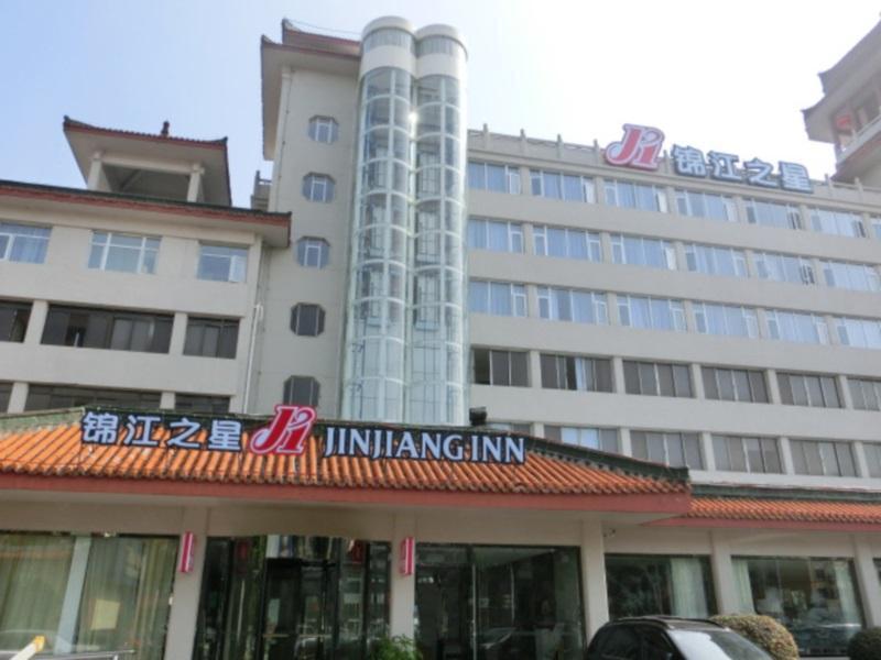 Jinjiang Inn Xiang Yang Tanxi Road, Xiangfan