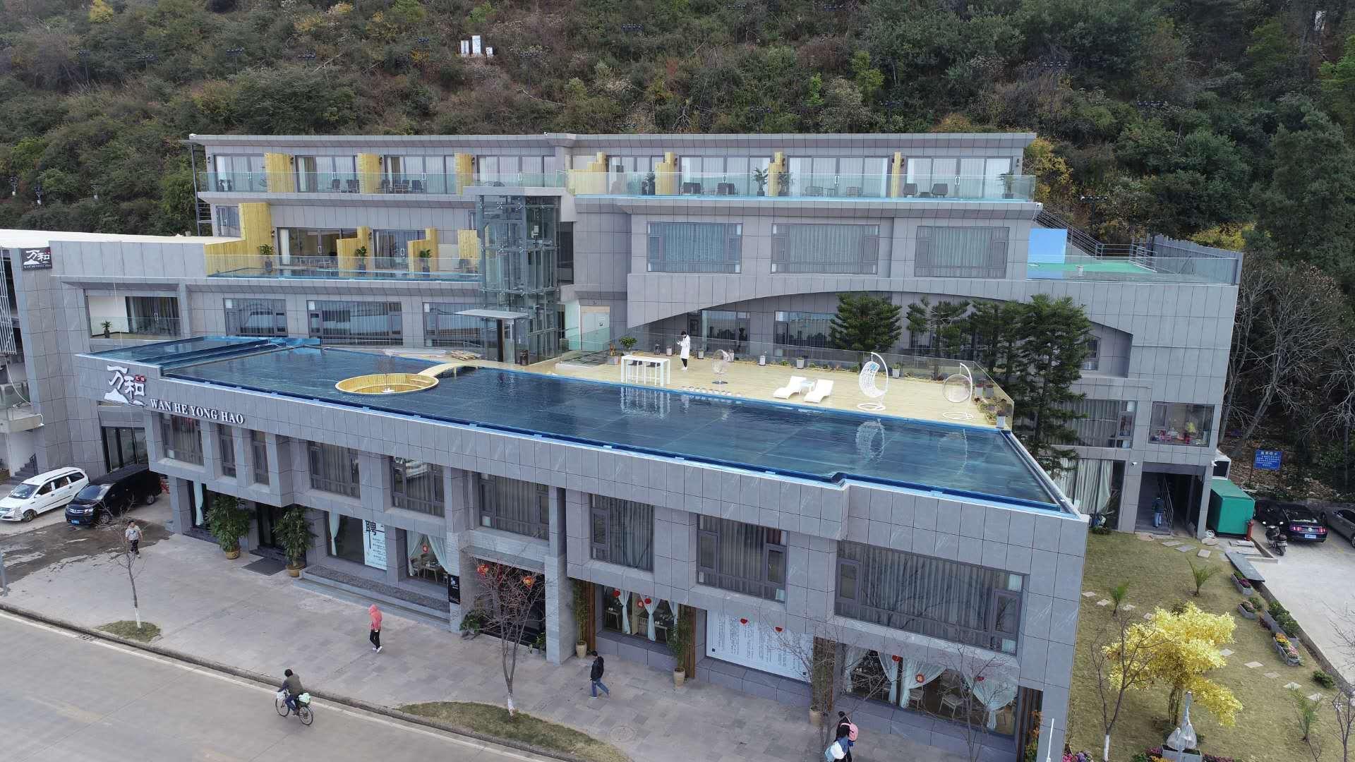 WanheYonghao, Dali Bai
