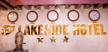 Lakeside Hotel Nam Dinh